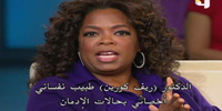 Oprah brings taboo topics to Middle East