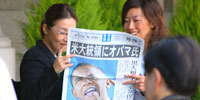Obama's gracious bow receives thumbs-up in Japan