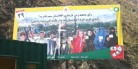 Securing the vote in volatile northeastern Afghanistan