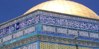 Worldfocus Radio: Jerusalem United or Divided?