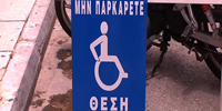 Disabled Greeks face daily challenges getting around