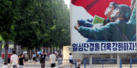 Worldfocus Radio: North Korea's Economic Catastrophe